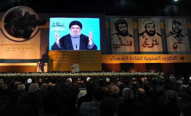 Hizbullah'tan İsrail'i vurma yemini