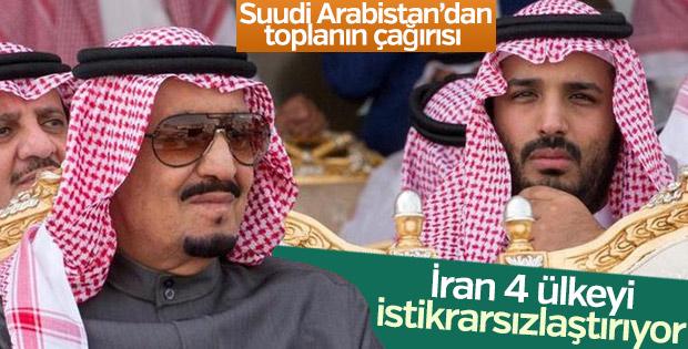 Suudi Arabistan'dan Arap Birliği üyelerine İran çağrısı