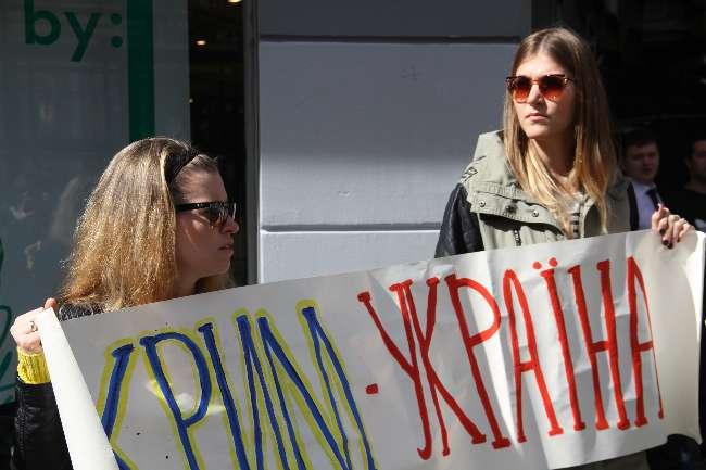 Ukraynalı kadınlardan Kırım eylemi