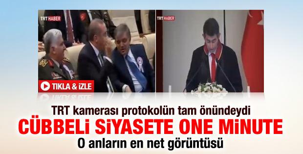 TRT kameralarından Erdoğan'ın tepki verdiği an İZLE