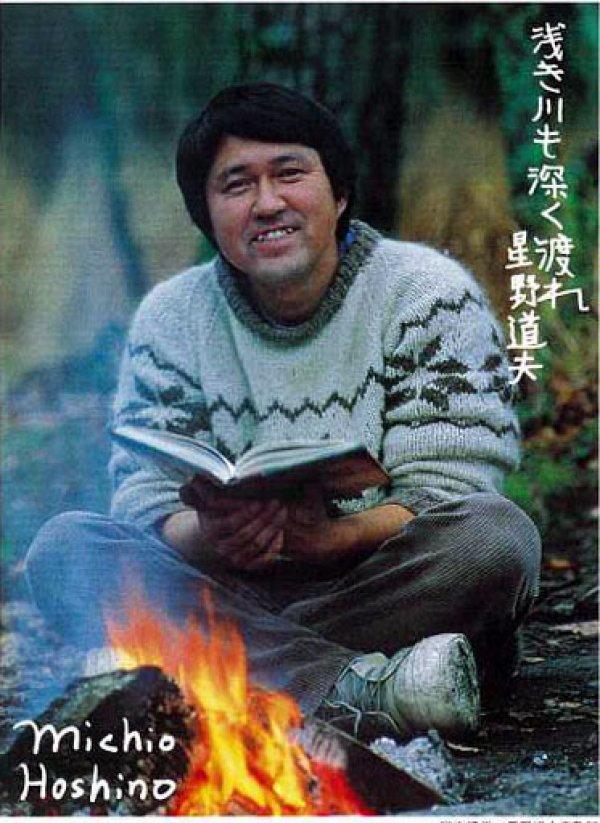 овощных растений последний кадр японского фотографа мичио хошино поэтому