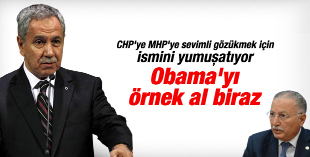 Bülent Arınç'tan Ekmeleddin İhsanoğlu'na isim eleştirisi