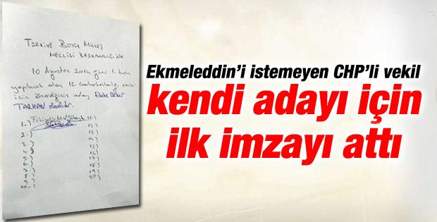 CHP'de İhsanoğlu'na karşı Emine Ülker Tarhan kozu