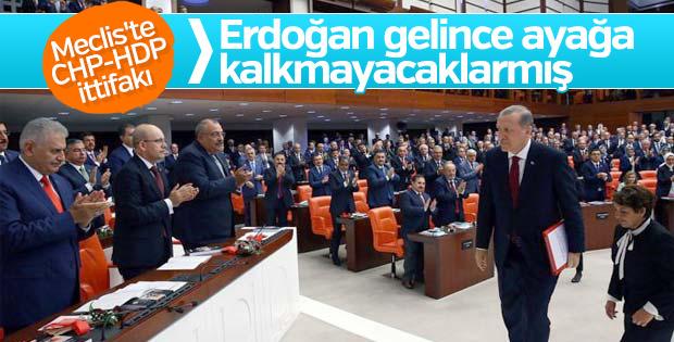 CHP'li Özel: Erdoğan yemin ederken ayağa kalkmayacağız