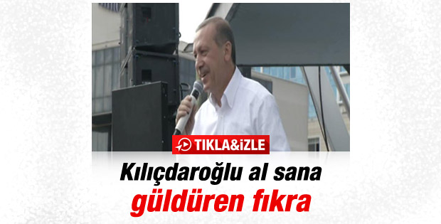 Erdoğan Karadeniz fıkrası anlattı