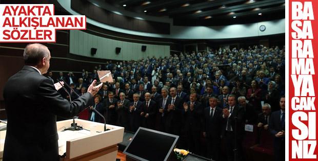 Cumhurbaşkanı Erdoğan'dan ayakta alkışlanan sözler
