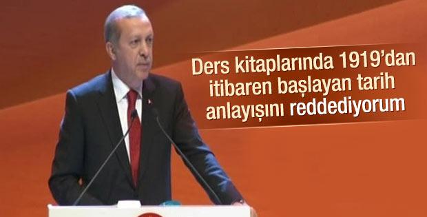 Erdoğan Kut'ül Amare Zaferi kutlamalarında konuştu