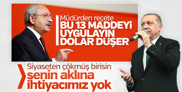 Erdoğan: Kılıçdaroğlu'nun derdi başka