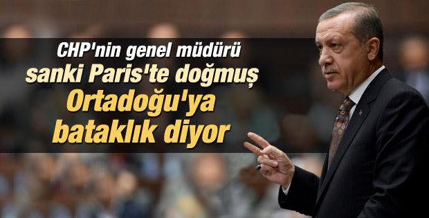Başbakan Erdoğan'ın grup toplantısı konuşması