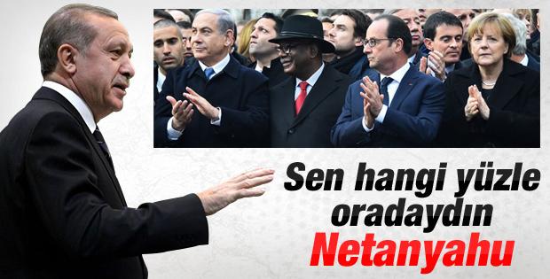 Erdoğan ve Abbas'ın ortak basın toplantısı