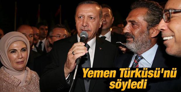 Cumhurbaşkanı Erdoğan resepsiyonda türkü söyledi