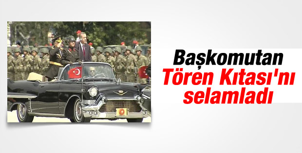 Cumhurbaşkanı Erdoğan tören kıtasını selamladı İZLE
