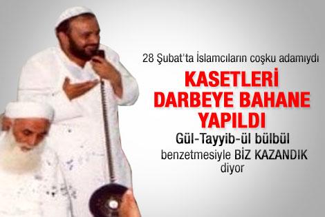 Şevki Yılmaz'dan Erdoğan ve Gül benzetmesi