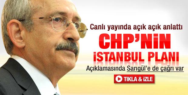 Kılıçdaroğlu: İstanbul'u kesinlikle alacağız