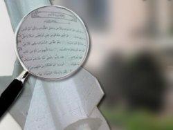 Hacettepe'de Kur'an sayfalarıyla füze tasarımı