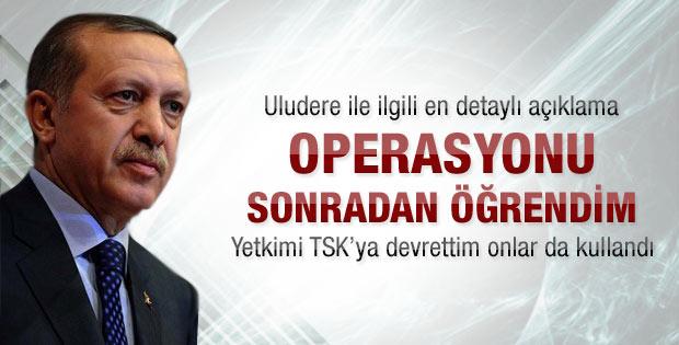 Başbakan Erdoğan'dan Uludere açıklaması