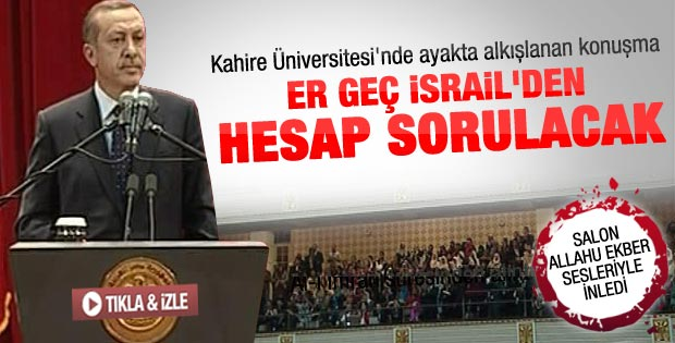 Erdoğan'ın Kahire Üniversitesi konuşması
