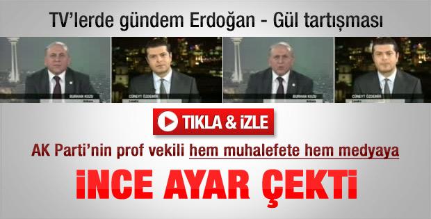 Kuzu: Erdoğan Gül tartışmasından ekmek çıkmaz - izle