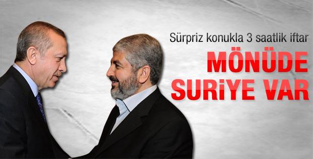 Erdoğan Hamas lideri ile iftar yaptı