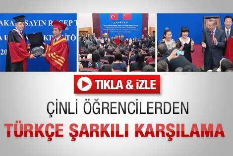 Çinli öğrencilerden Erdoğan'a sürpriz şarkı