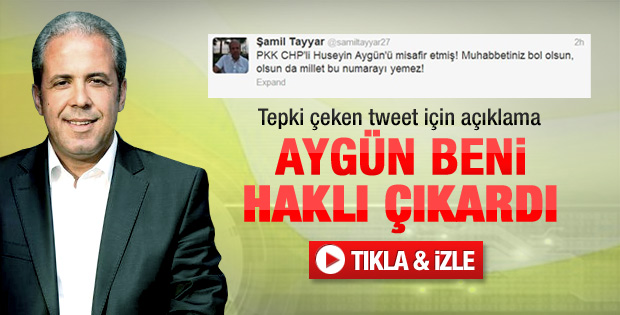 Şamil Tayyar'dan Hüseyin Aygün açıklaması - izle