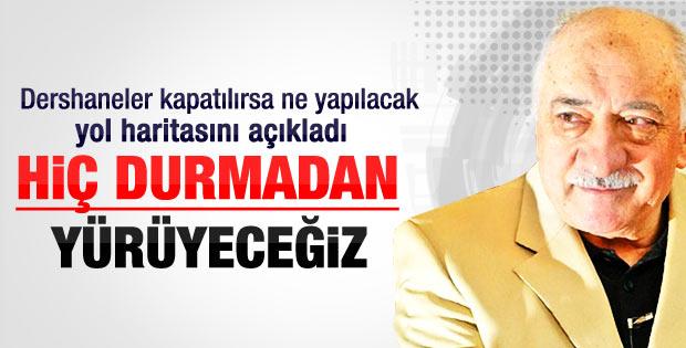 Fethullah Gülen'den ilk dershane açıklaması