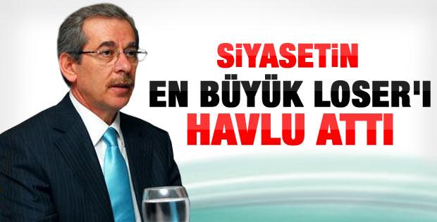Abdüllatif Şener'in partisi kapandı