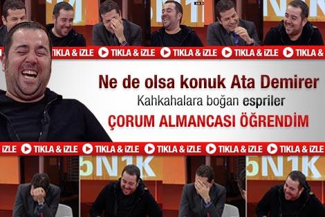 Ata Demirer Cüneyt Özdemir'i gülme krizine soktu - Video