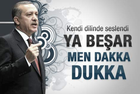 Başbakan Erdoğan'ın AK Parti grubu konuşması