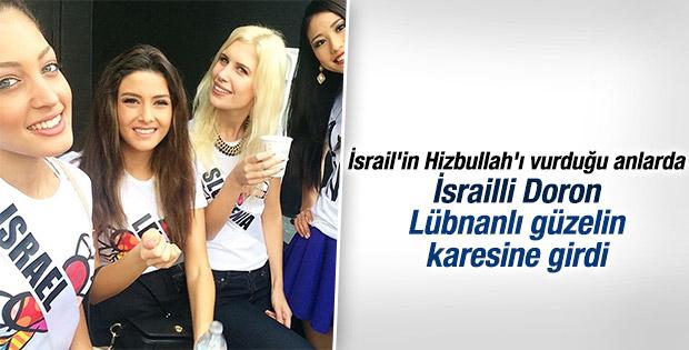 İsrailli Doron ve Lübnanlı güzel aynı karede
