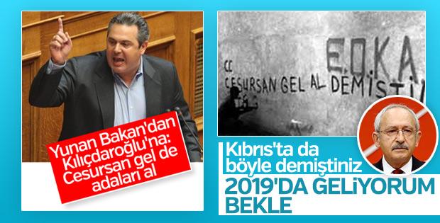 Kılıçdaroğlu'ndan Yunan Bakan'a: 2019'da geliyorum
