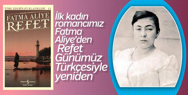 Fatma Aliye ve günümüz Türkçesiyle Refet