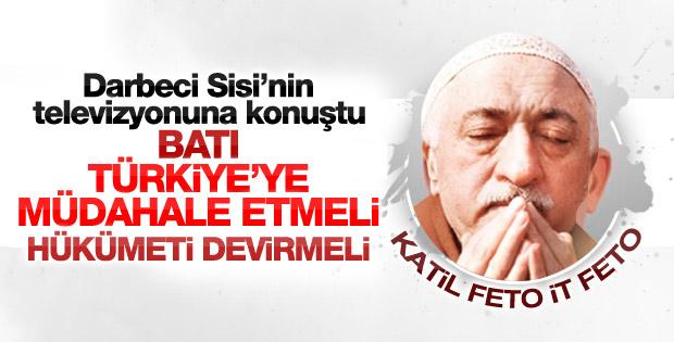 Fethullah Gülen: Batı Türkiye'ye müdahale etmeli