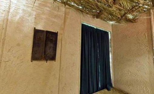 Hazreti Muhammed'in evi yeniden yapıldı