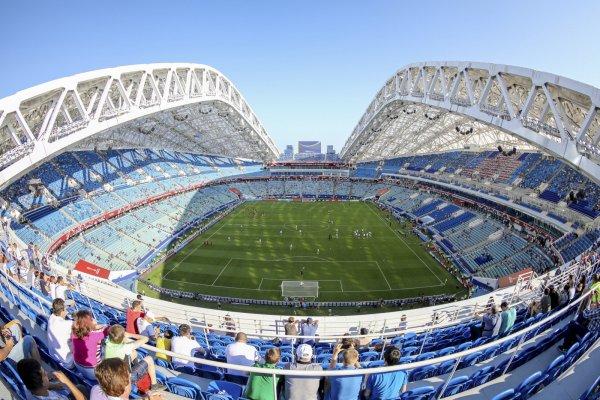 Rusya'daki 2019 Dünya Kupası maçlarına ev sahipliği yapacak Kazan Arena