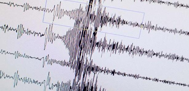 ABD'de şiddetli deprem
