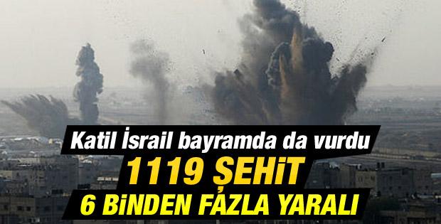 İsrail karadan ve havadan Gazze'yi vurdu İZLE
