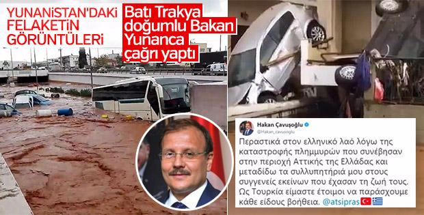 Hakan Çavuşoğlu'ndan Yunanca yardım çağrısı