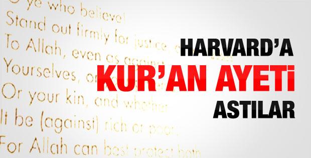 Harvard duvarına Kur'an ayeti astılar