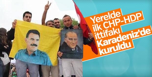 CHP Hopa'da HDP ile iş birliği yapacak