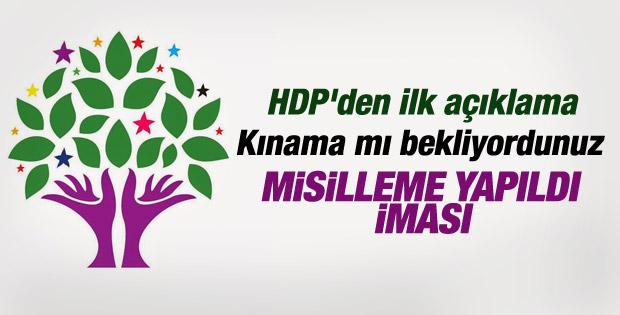 HDP'den şehitlere yapılan hain saldırı hakkında açıklama