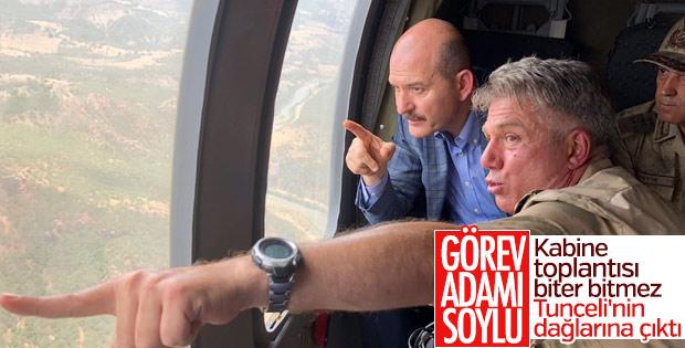 Bakan Soylu Tunceli'de güvenlik kulesini ziyaret etti