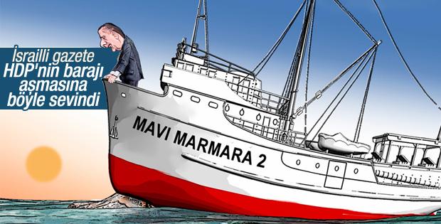 İsrail medyasından HDP karikatürü