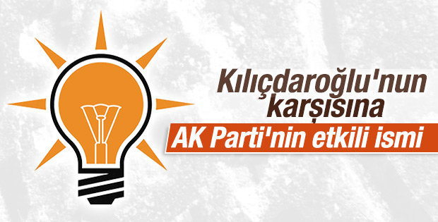 Binali Yıldırım AK Parti İzmir'den aday
