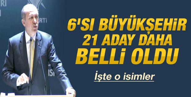 AK Parti'de 21 aday daha belli oldu - izle
