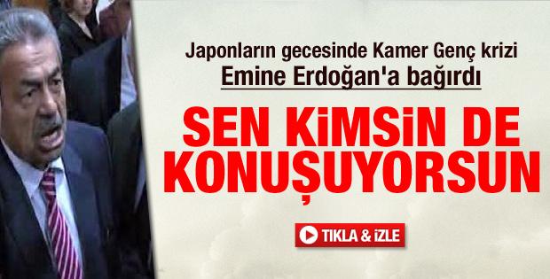 Kamer Genç'ten Emine Erdoğan'a çirkin sözler