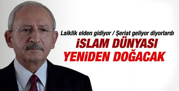 Kılıçdaroğlu'ndan en ayrıntılı İhsanoğlu açıklaması