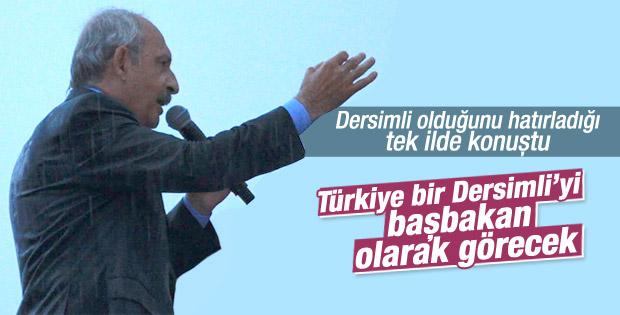 Kılıçdaroğlu: Türkiye Dersimli'yi başbakan olarak görecek