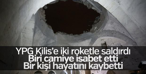 Kilis'e Afrin'den roket atıldı