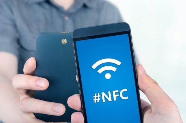 NFC TEKNOLOJİSİ NEDİR? Nerelerde Kullanılır?